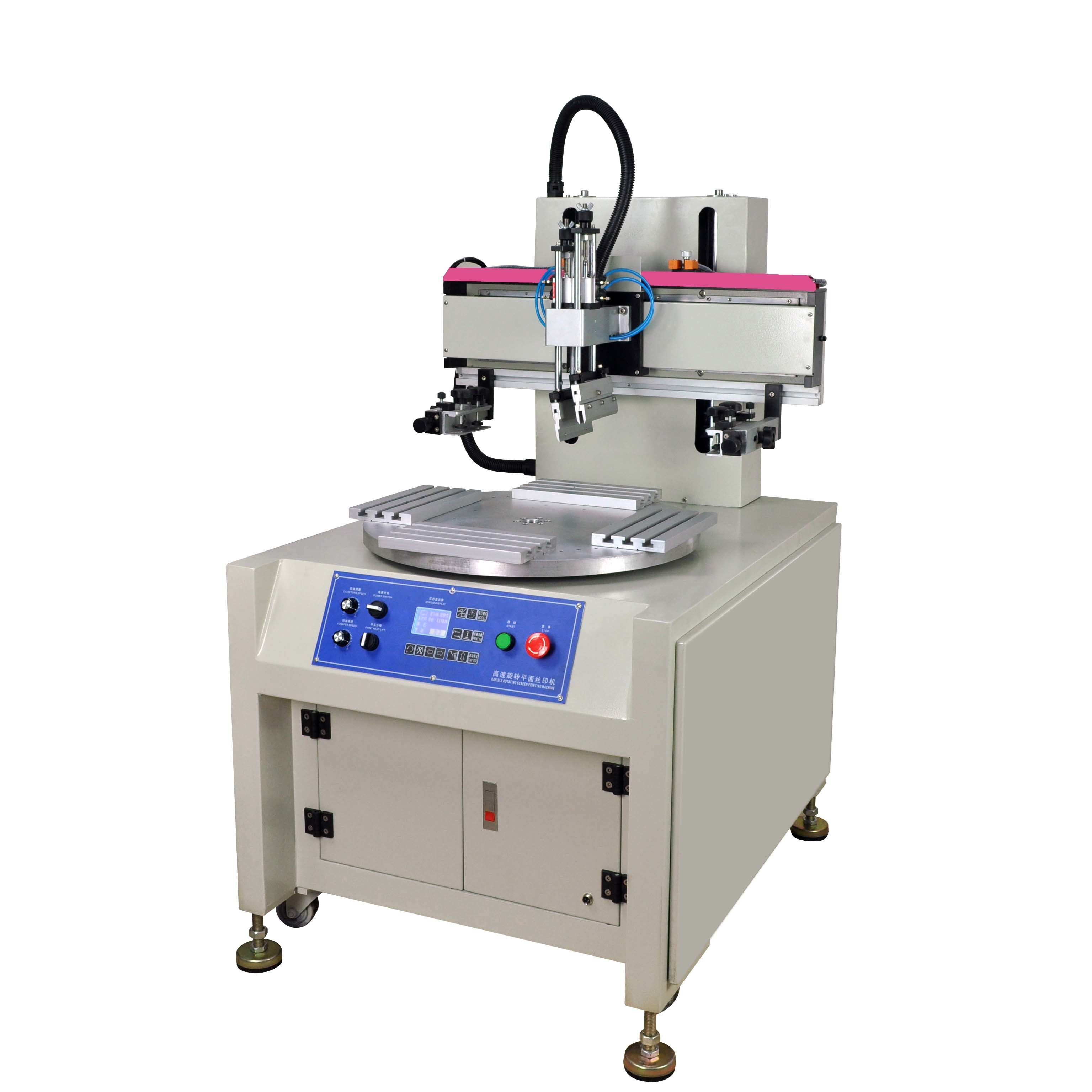 Automatic Scale Screen Printing Machine (HX-X4CJ-UV)