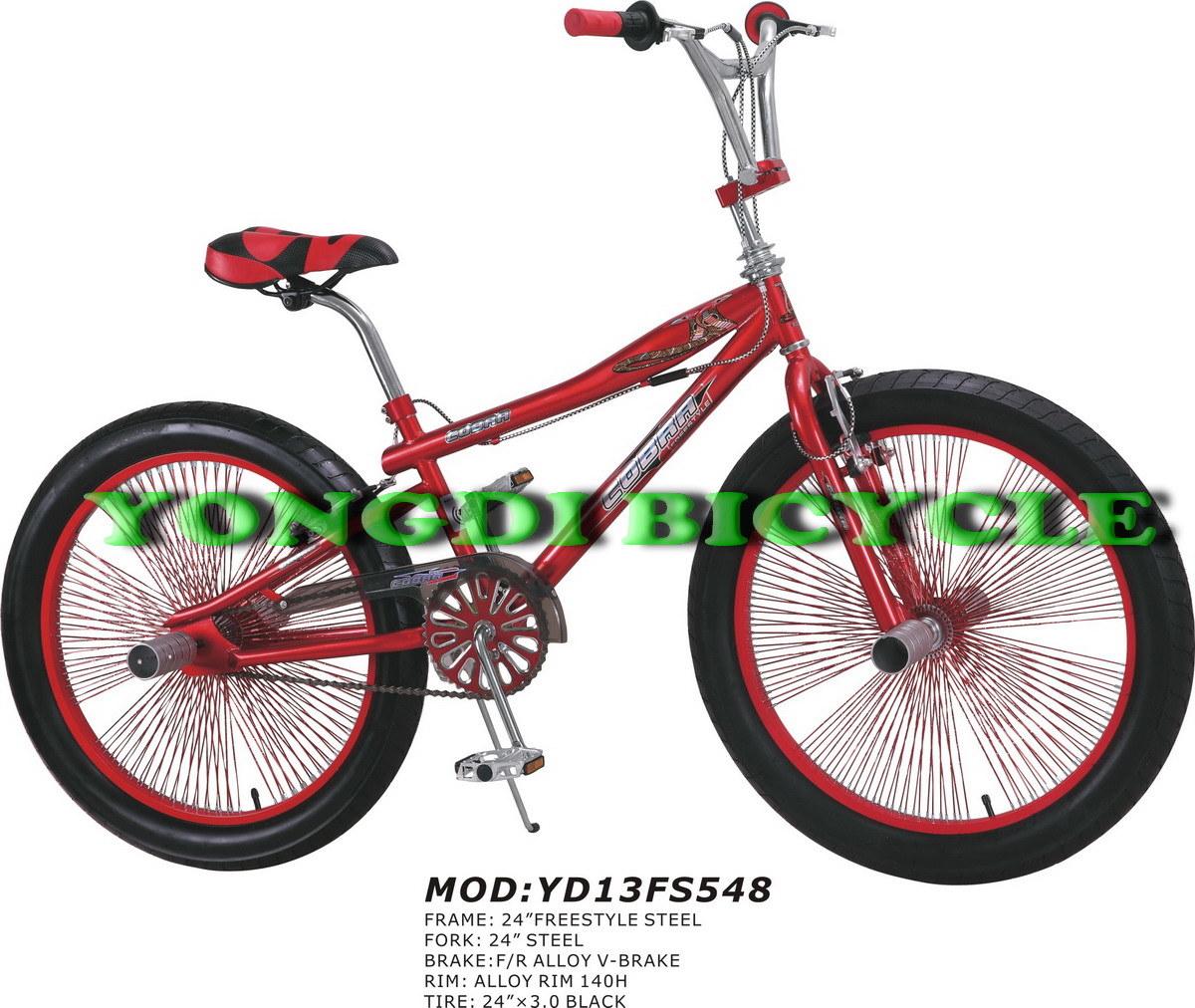 "20"" Cobra Freestyle BMX Bike (YD13FS547)"