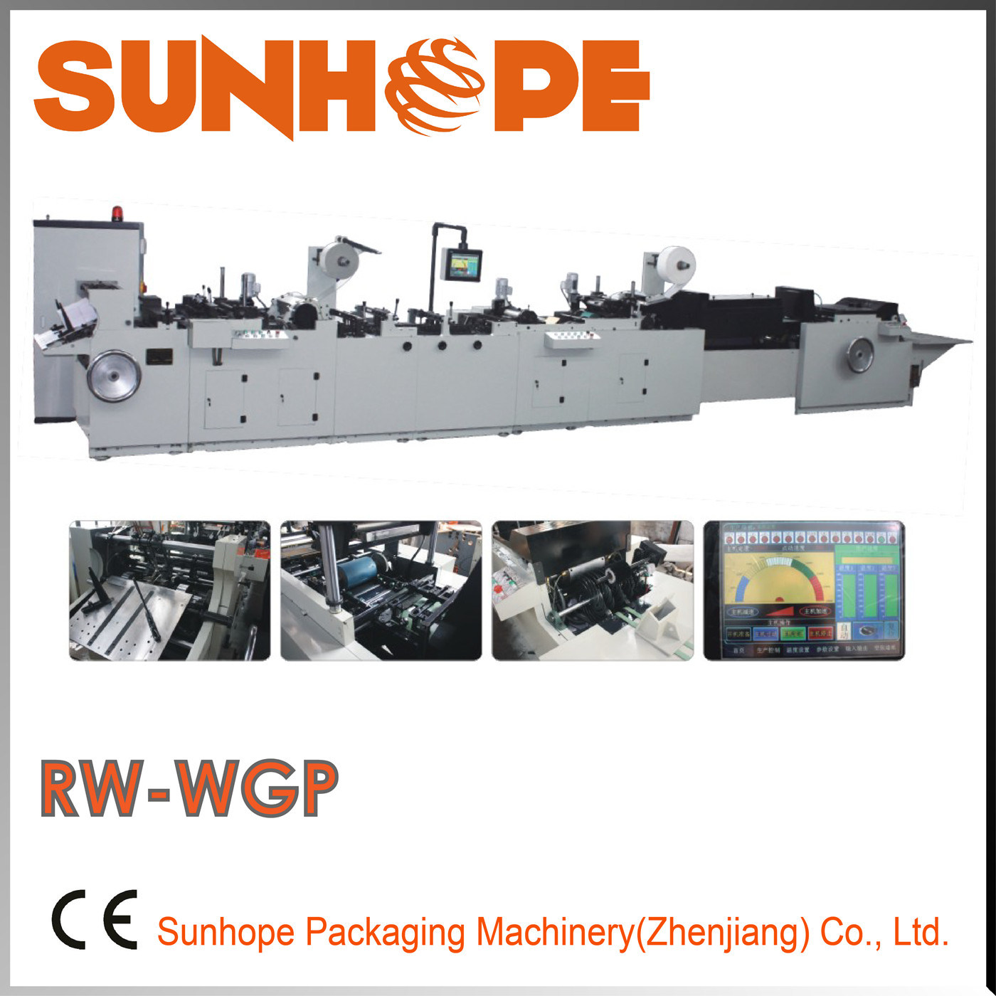 RW-Wgp Model Automatic Western Style Envelope Making Machine