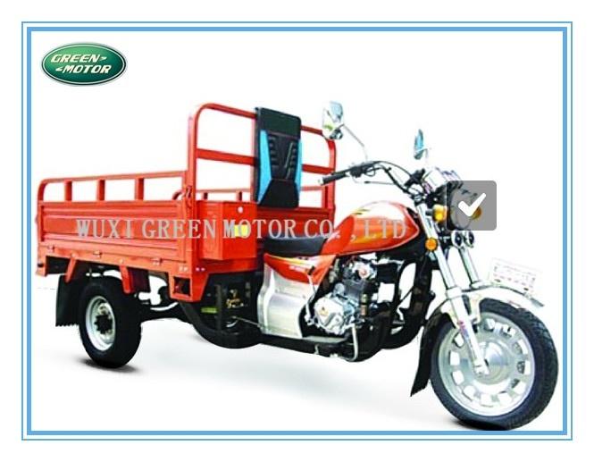 250cc/200cc/150cc Three Wheel Tricycle (GM200ZH-F1A)