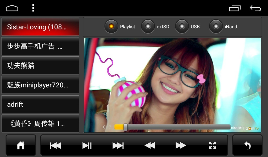Renualt Sandero 2016 Car Navigation with DVD Player Andriod Version 6.0 Built-in WiFi DAB Mirror Link 1080P MP5