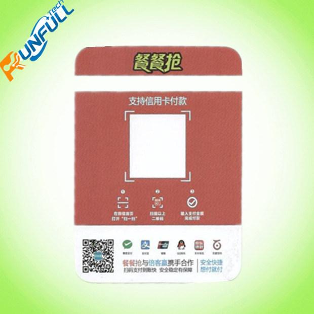 2017 New Design Magnet Card