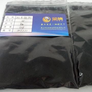 Nano-Tungsten Powder for Precision Mold