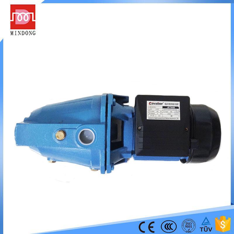 China Best Self-Priming Jet Pump