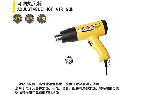 Spray Gun for Auto Paint Work