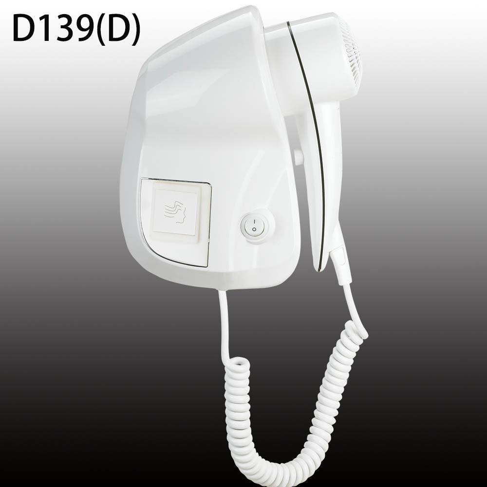 Wall Mounted Hair Dryer, 1500W Available Home Appliance