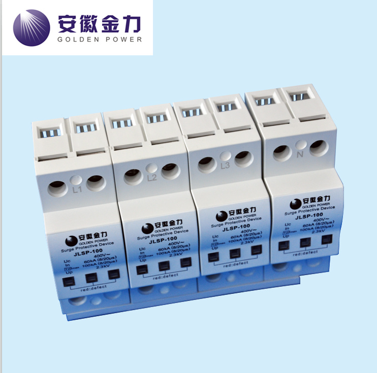 PV Application Solar 3p SPD/Surge Protector (GA7510-45)