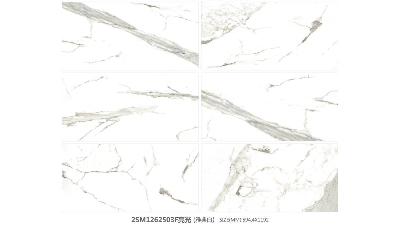 600X1200mm Soft Polished, Color and Full Body, Marble Tiles by Made in Foshan