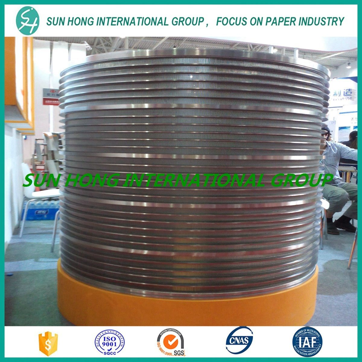 Paper Machine Pressure Screen Basket