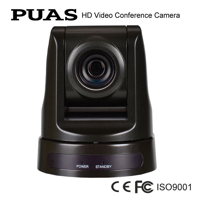 1080P60 3.27MP Exceptionally Clear HD Video Conference Camera (OHD20S-L)
