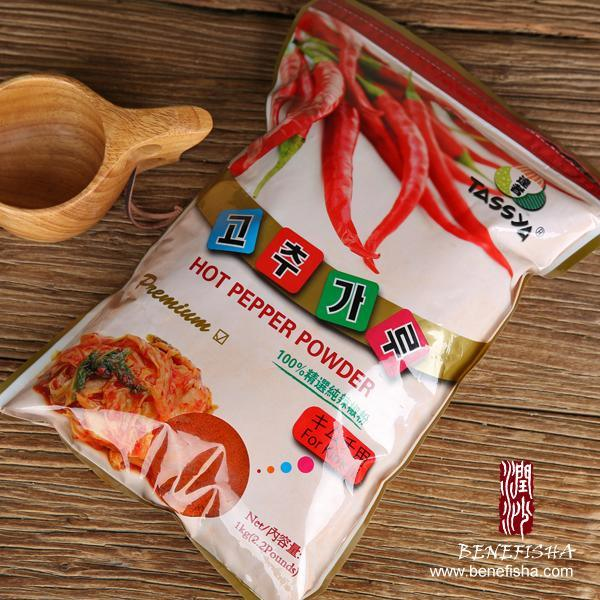 Tassya Sriracha Hot Chilli Sauce