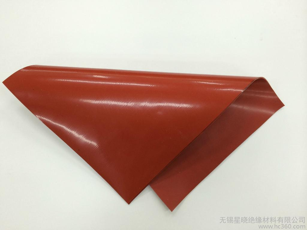 High Quality Silicone Coated Fiberglass Tape