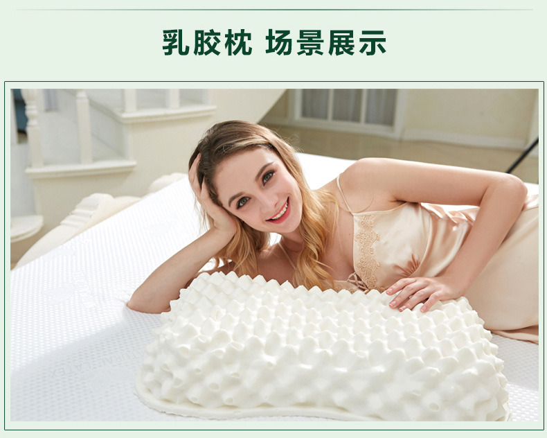 100% Natural Latex Memory Foam Neck Pillow Latex Pillow