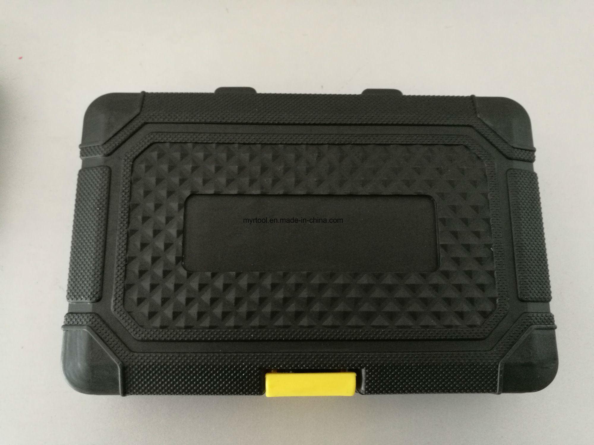 "46PCS 1/4""Dr Socket Set in Blowing Case (FY1046B1)"