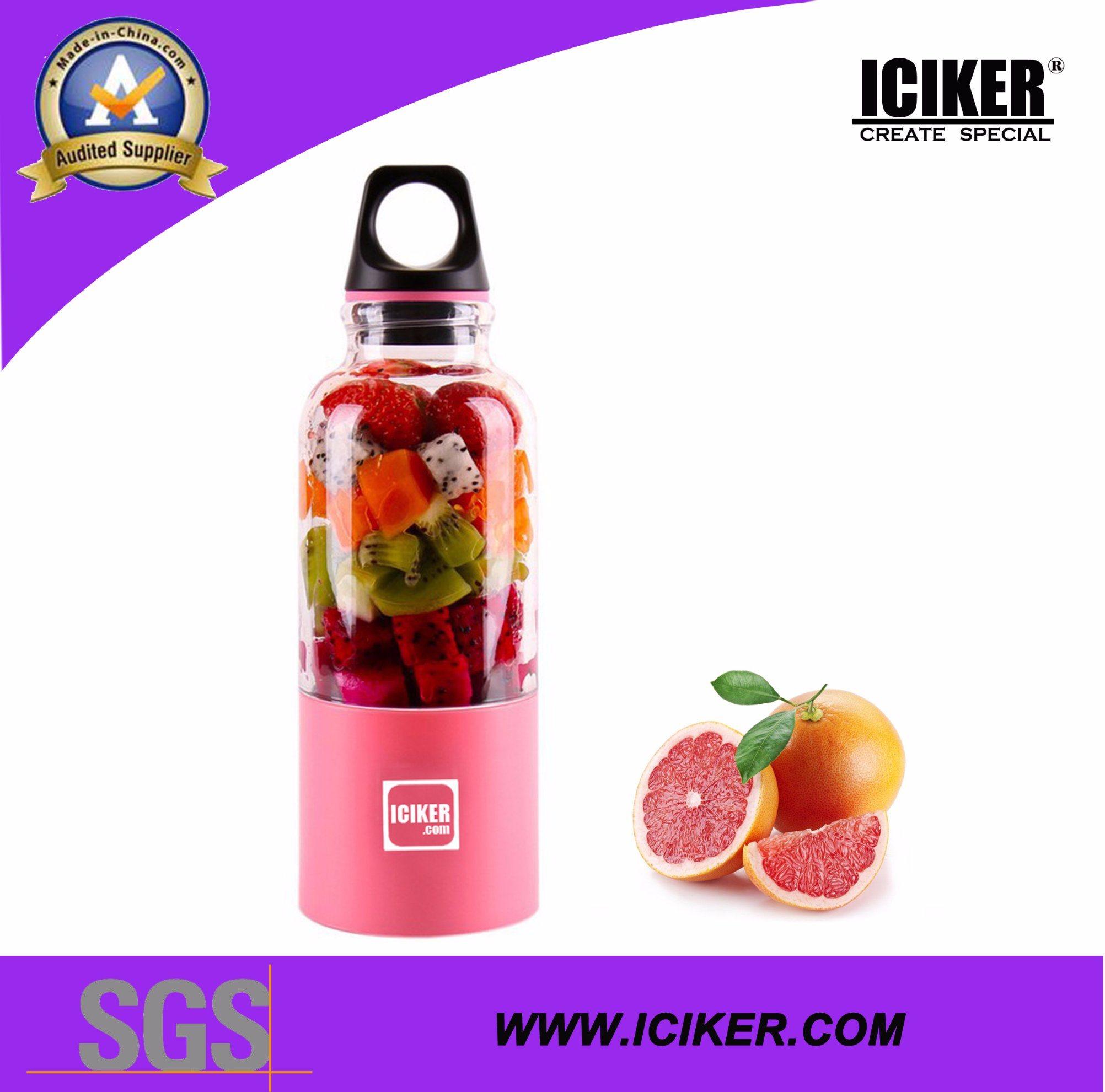 USB Rechargeable Blender Bottle Pink Color