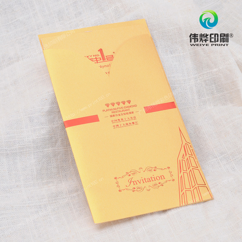 Hotel Gold Color Paper Printing Invitation / Greeting Card