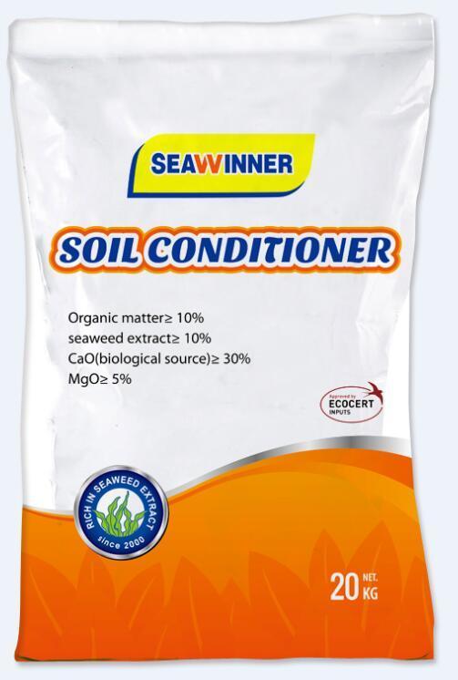 Bio Fertilizer Soil Conditioner