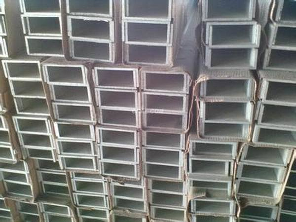 aluminium 6063 t6 tube anodized