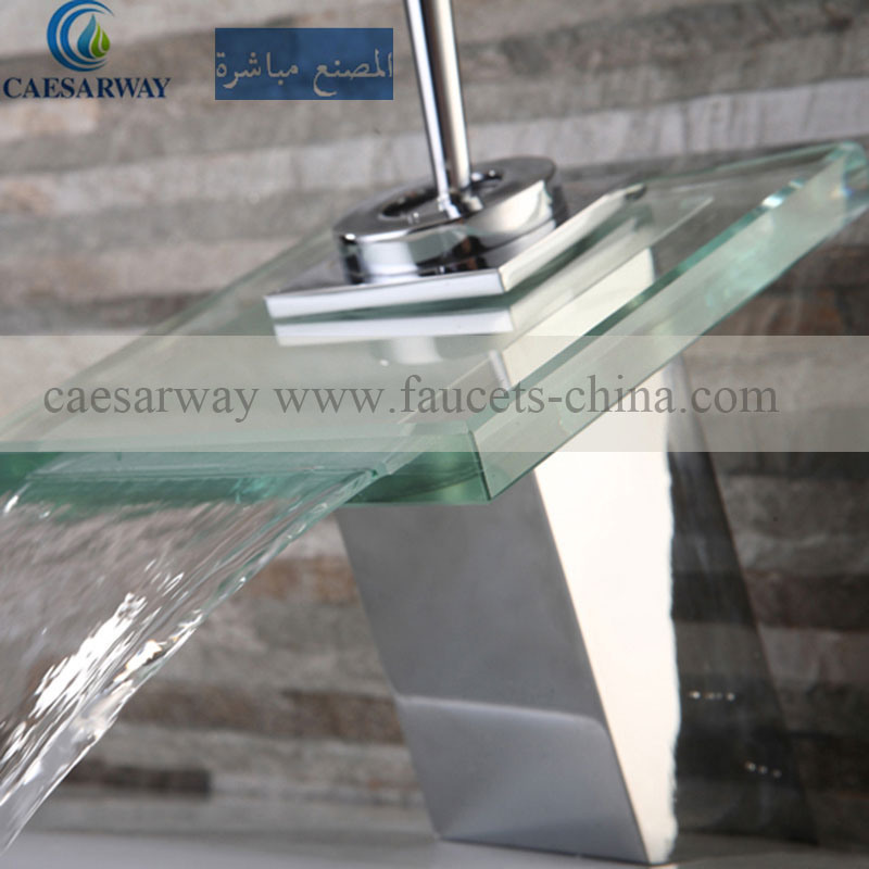 Waterfall Basin Faucet Mixer with LED Glass