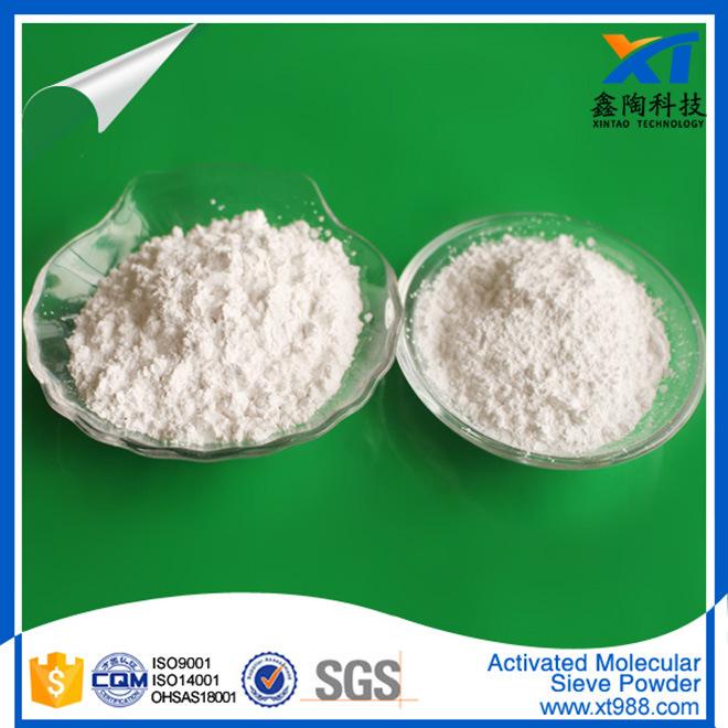 Activated Molecular Sieve Powder, Activated Zeolite Powder