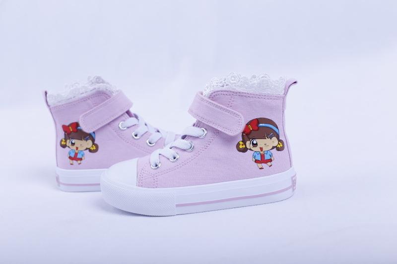 Vulcanzied Shoe Nature Rubber for Kids Bz1603