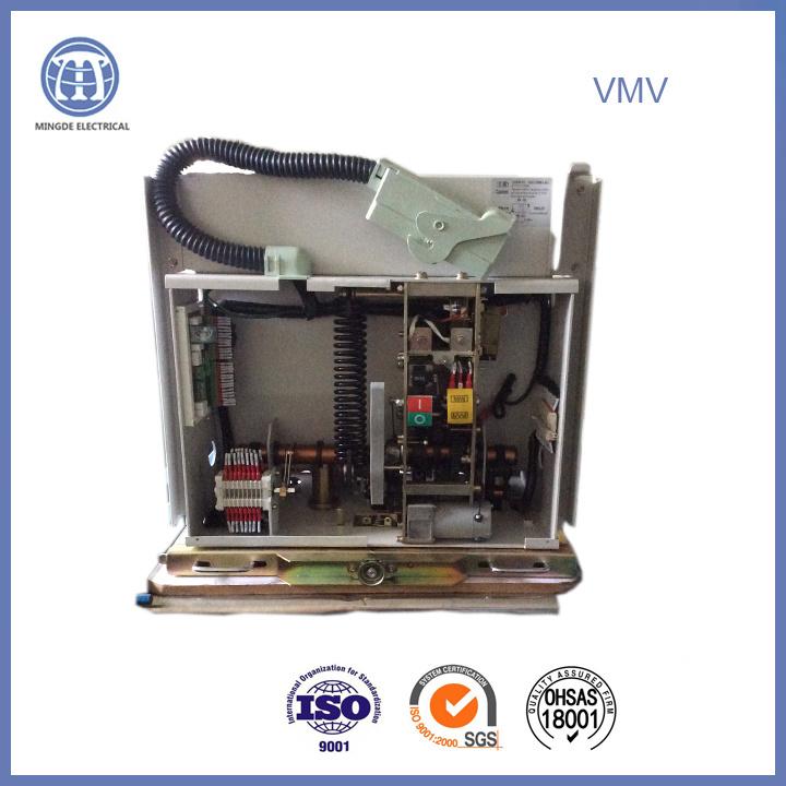 High Capacity 12kv -2500A Vmv Withdrawable Vcb