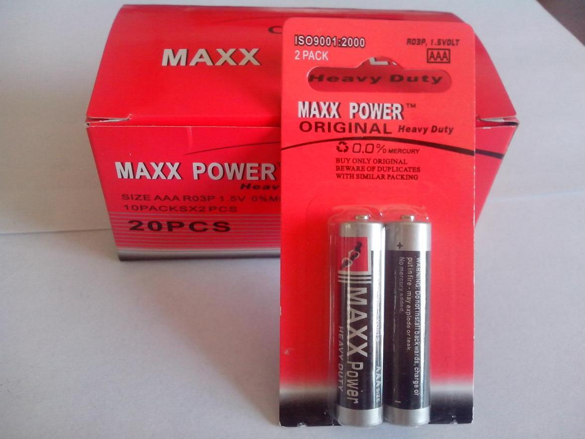 Maxx Power AAA R03 1.5V Carbon Zinc Dry Battery- Blister Card