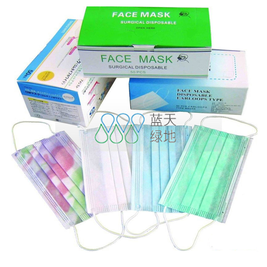 Medical Nonwoven Face Mask 2ply, 3ply (LTLD408)