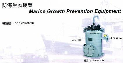 High Steel Marine Growth Prevention Equipment