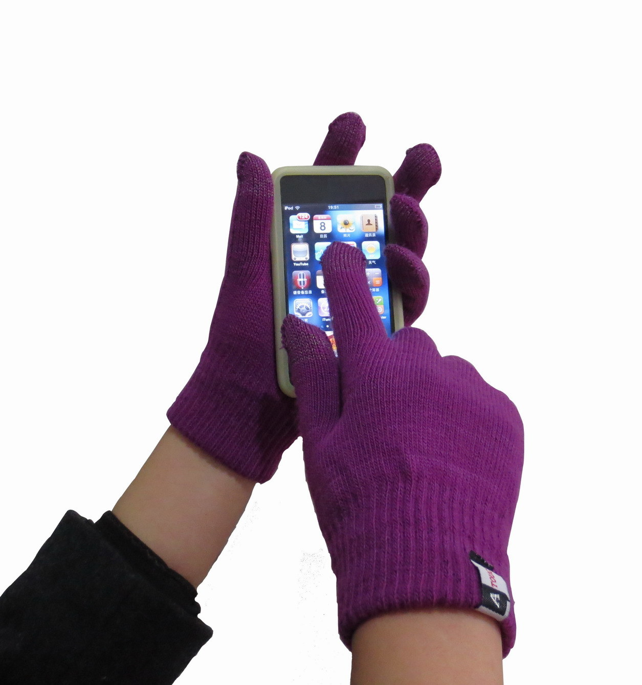 Five Finger Touch Screen Glove