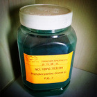 Good Quality Pigment Green 7 for Ink Painting Plasic (PG7)
