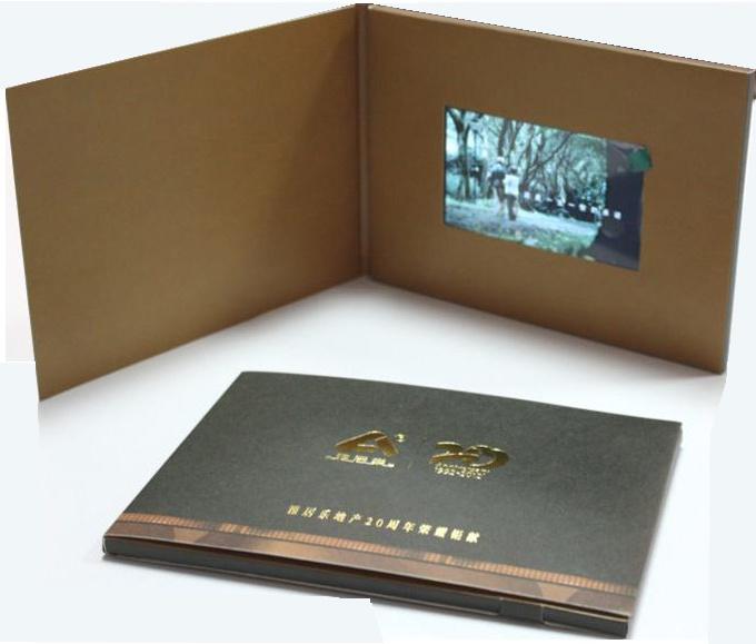 "2.4""/2.8""/3.5""/4.3""/7""/10"" Video Brochure/Video Greeting Card"