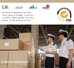 Customs Clearance Service in China