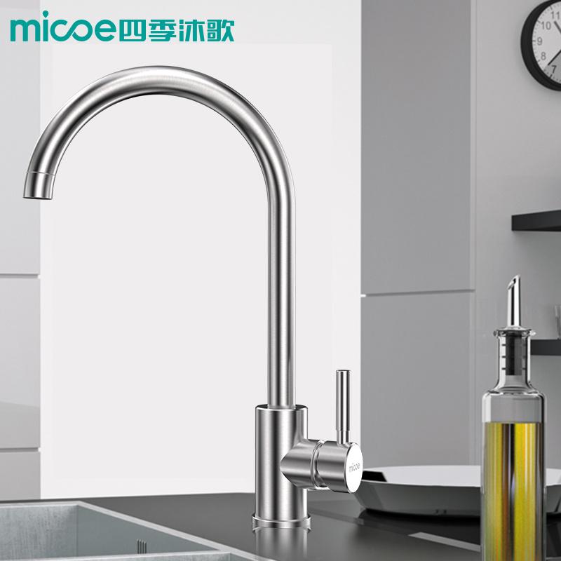 Gooseneck Deck Mounted Kitchen Faucet (100c)