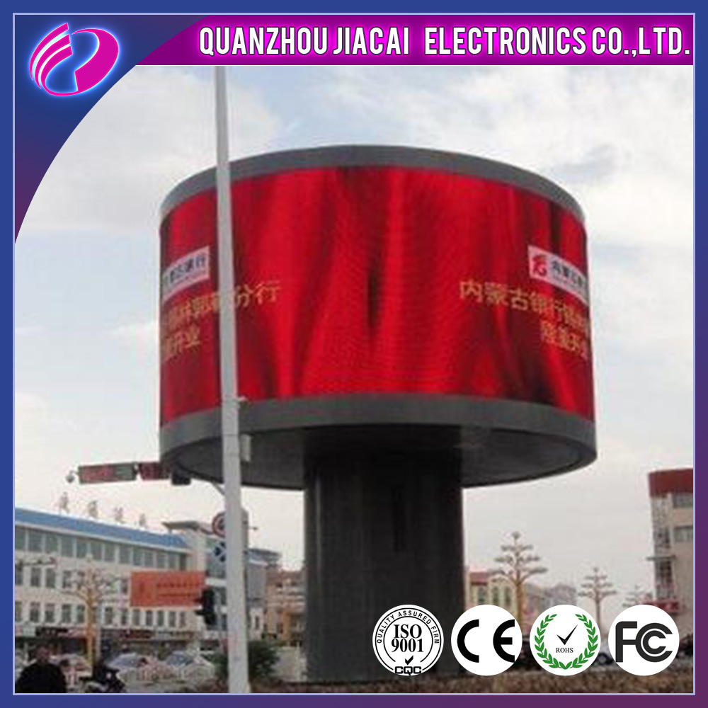 P10 Outdoor SMD Full Color Flexible LED Screen Round Display