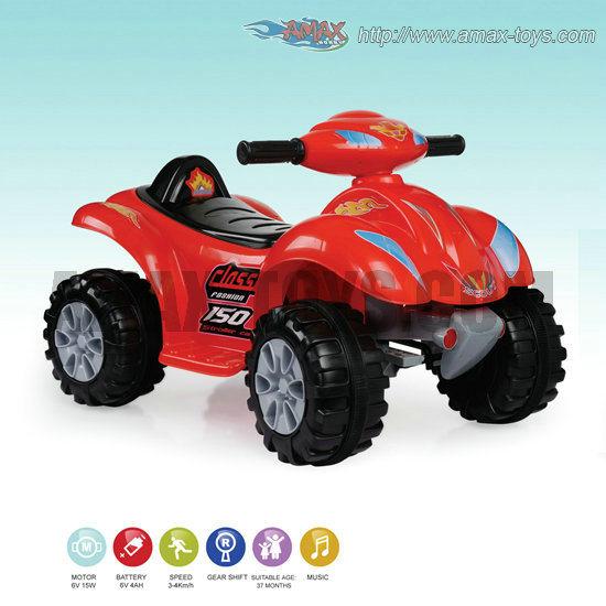 Ride on Car ATV with Music (BA-CH9910)