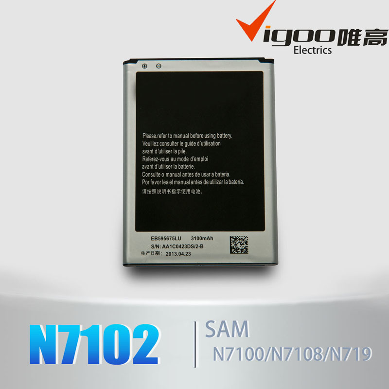 Mobile Phone Battery for Samsung Galaxy S3 I9300 S4 I9500