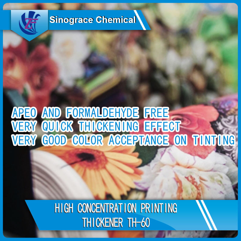 Acrylic Paint Thickener for Pigment/Textile