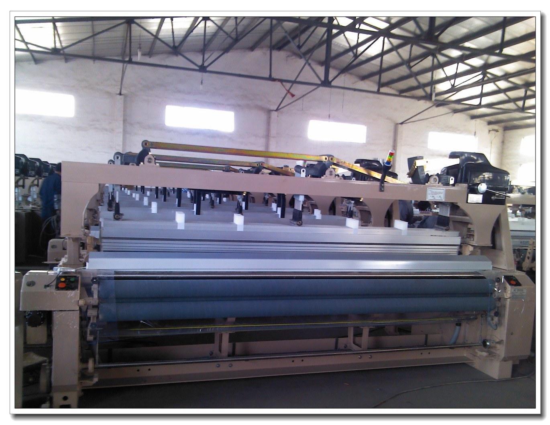 230cm Plain Shedding Double Nozzle Water Jet Machine Weaving Loom