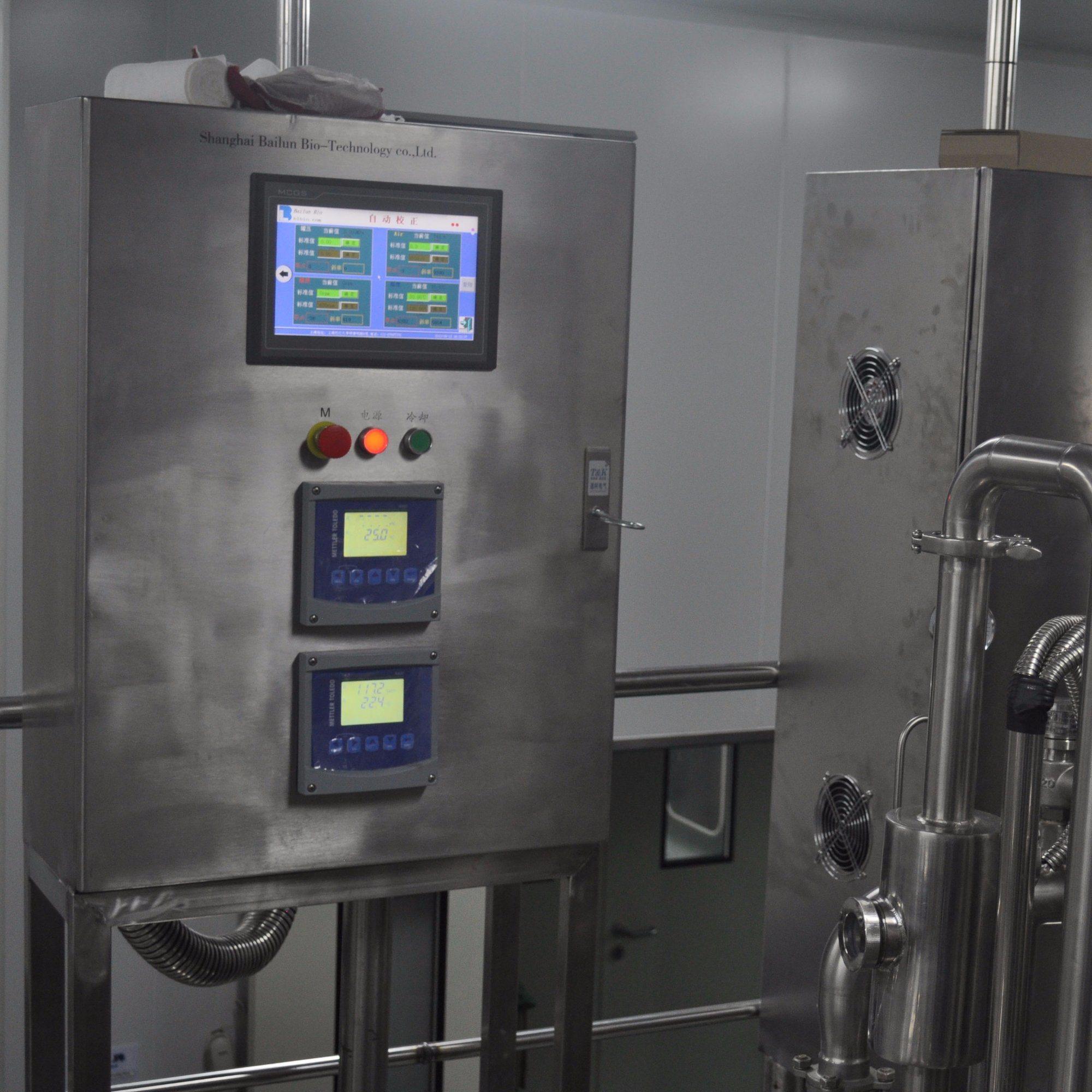 3000 Liters Stainless Steel Fermenter