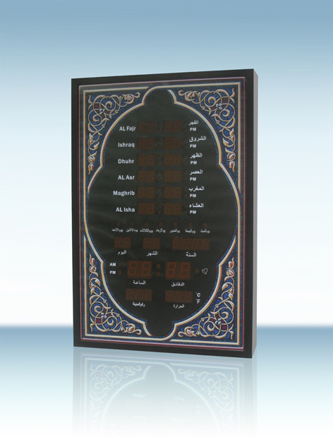 Mosque/Mulim Prayer Talking Azan Alarm Clock