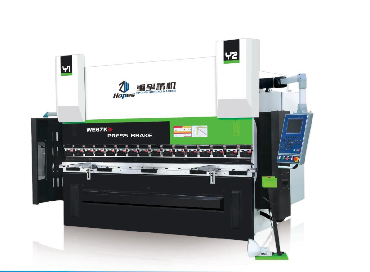 Wc67y Simple CNC Bending Machine for Metal Plate Bending