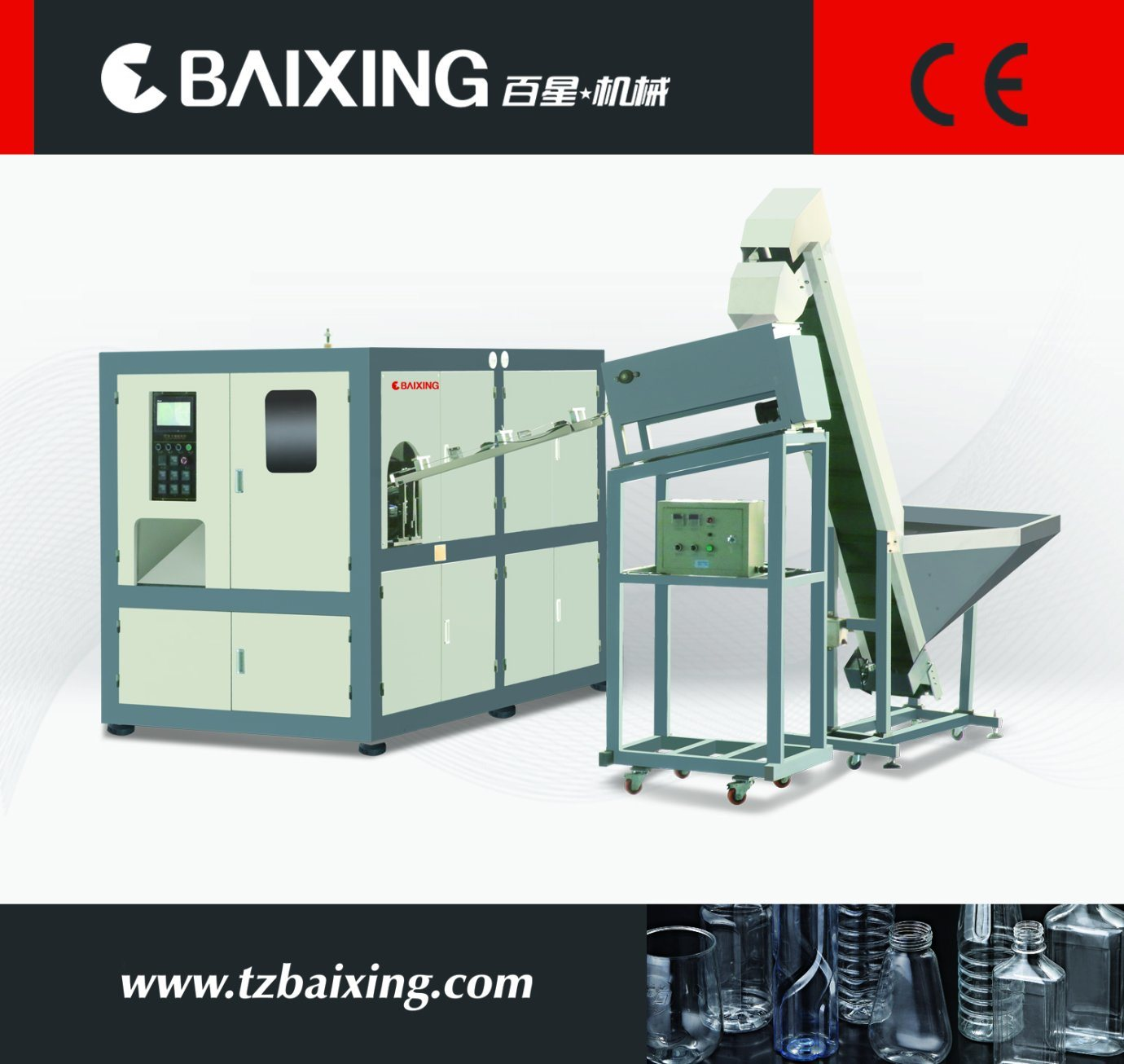Automatic Pet Bottle Blow Moulding Machine Bx-1500A