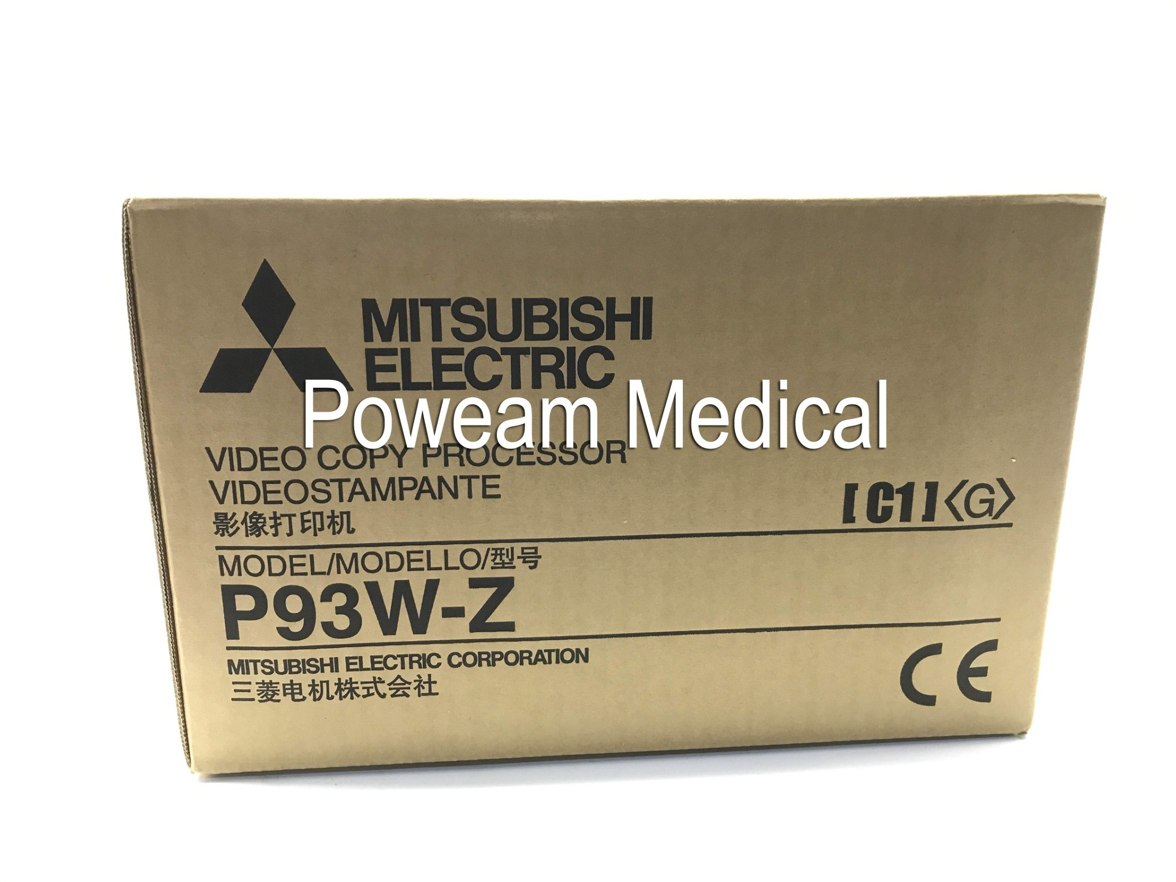 Ce Approval Mitsubishi Ultrasound Scanner Video Thermal Recorder Printer (P93)
