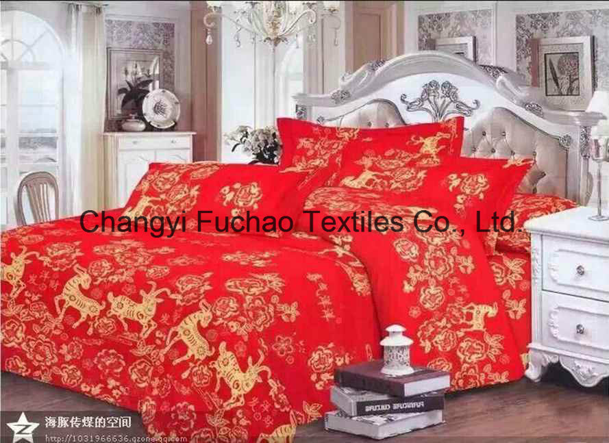 Poly/Cotton Bedding Set/Hotel Collections Bed Linen
