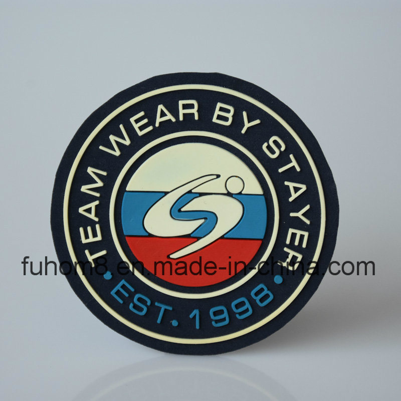 Custom Garment Embossed Silicone Label on Felt Fabric for Jersey