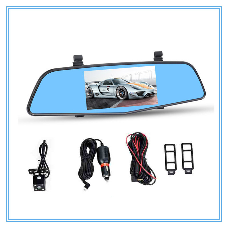 Full HD 4.5 Inch Screen Night Vision with Car DVR