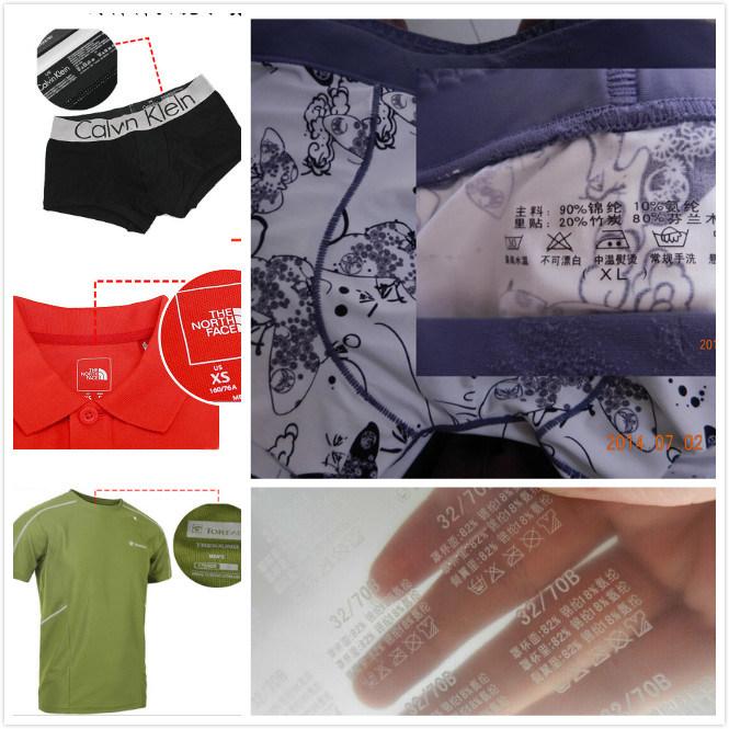 Super Flexible, Easy Cut & Soft Stretch Based Heat Transfer Vinyl Printing for Textile
