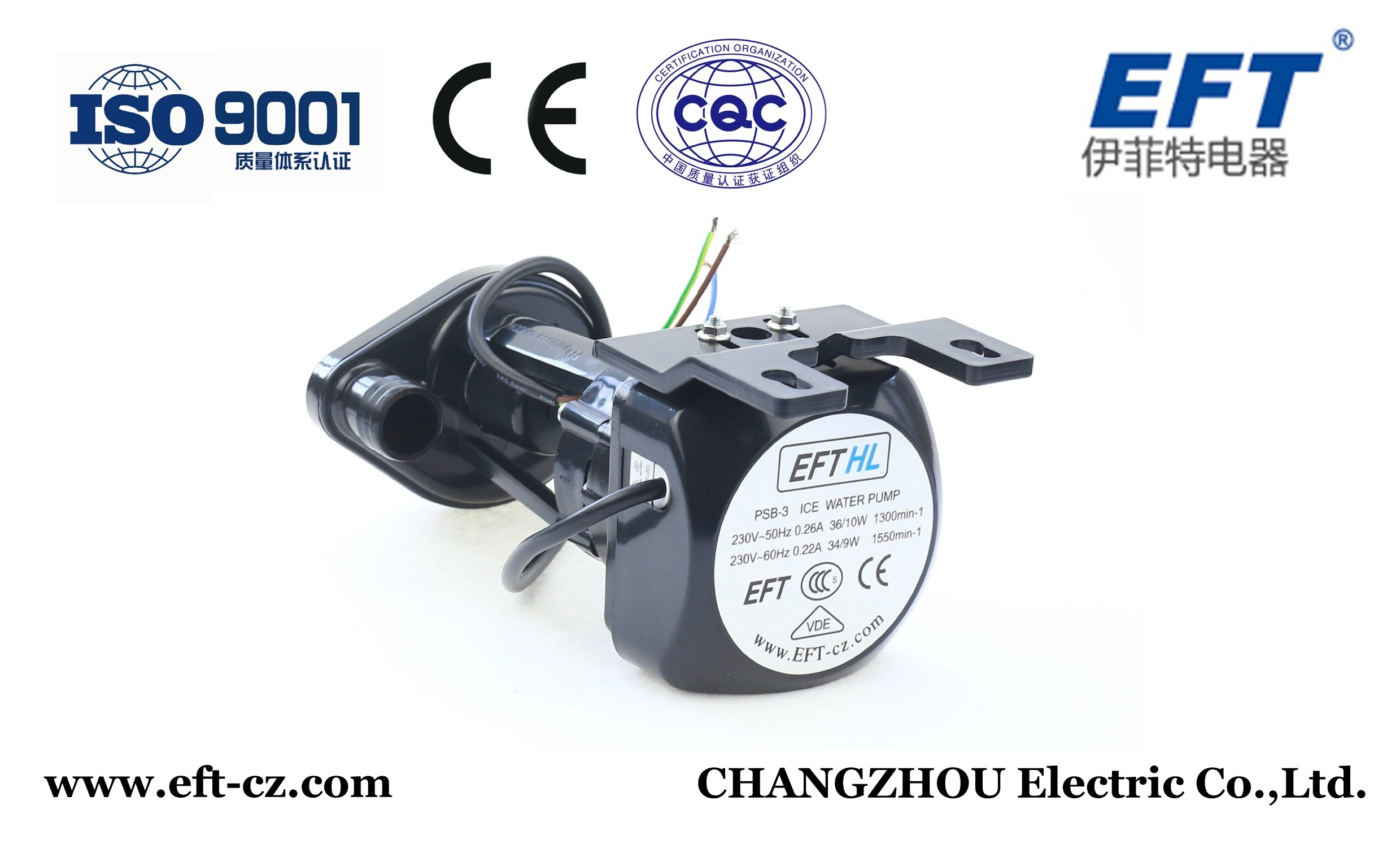 Good Quality Pump for Ice Machine