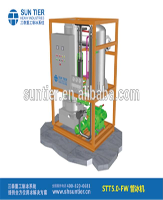 Tube Ice Machine/Propane Ice Maker